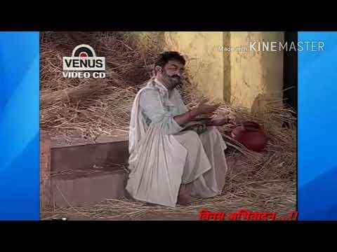 6 December 56 Sali WhatsApp Status