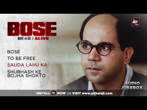 Audio Jukebox | BOSE:DEAD/ALIVE | Streaming Now