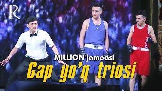 Million jamoasi - Gap yuq triosi | Миллион жамоаси - Гап йук триоси