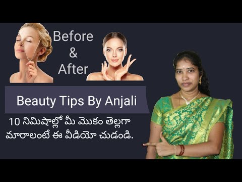 Beauty Tips For Face  Beauty Tips  Beauty Tips In Telugu