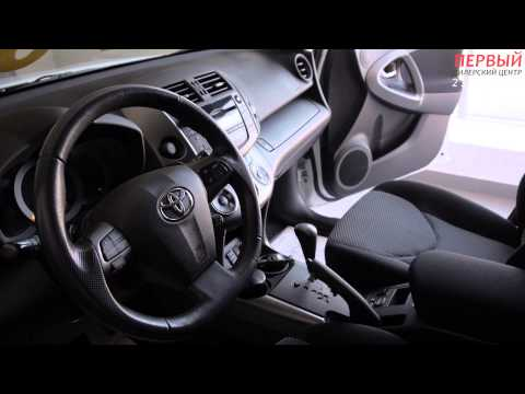 Первый Дилерский Центр Toyota RAV4