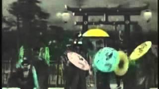 Kid Noise - Fujijama Mama