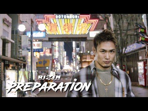 【密着】Preparation | 金太郎 / Kintaro - RIZIN.29