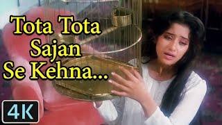 Tota Tota Sajan Se Kehna | Full 4K Video Song | Manisha Koirala - First Love Letter