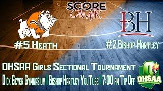 OHSAA Girls Tournament Heath vs. Hartley