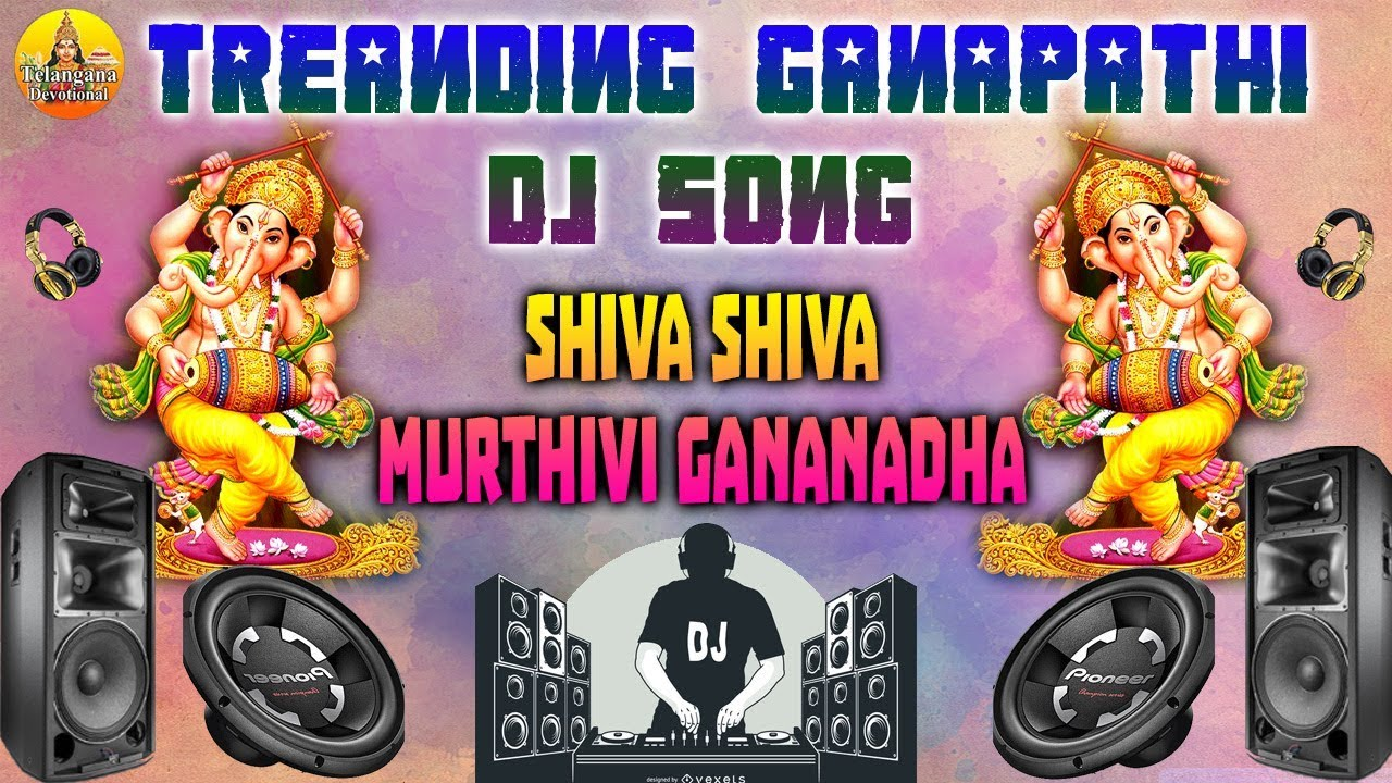 Shiva shiva Murthivi Gananadha Dj Song | Latest Ganapathi Dj Songs |  Vinayaka Chavithi Dj Songs 2019
