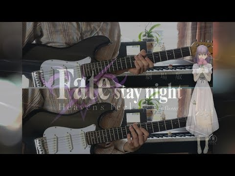 Fate/stay night [Heaven's Feel] Ⅰe flower - 「Hana no Uta 〔花の唄〕」/Aimer (Guitar Cover)