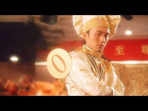[HD] Thần Ăn - Vua Đầu Bếp -Châu Tinh Trì full