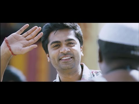 Vaalu Trailer2   STR, Hansika Motwani, Santhanam   SS Thaman   Vijay Chandar