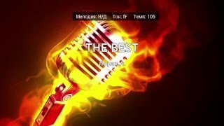 Tina Turner Ани Лорак The best Karaoke
