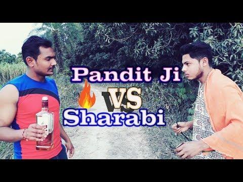 Pandit Ji vs Sharabi ! Vines ! Vipul & Bhaskar ! Drama+Comedy ! CE ! must watch