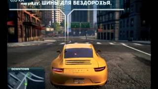 Need for Speed: Most Wanted 2012(, 2012-11-01T13:18:23.000Z)