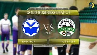 LIVE | Електрон - Клуб Лева (5 тур. Gold Business League)