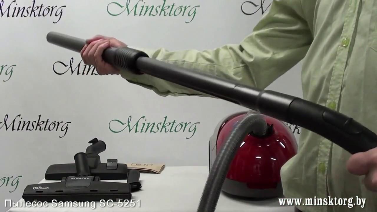 инструкция по работе с пылесосом самсунг sd9480