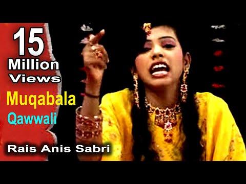 Qawwali Muqabla 2018 - चटपटा क़व्वाली मुकाबला