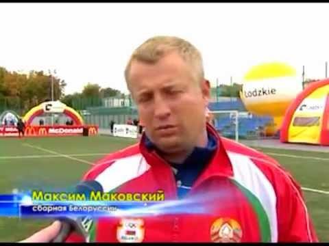 EURO MEDIA CUP - 2011 | TV Rosyjska | Tyumen Arena