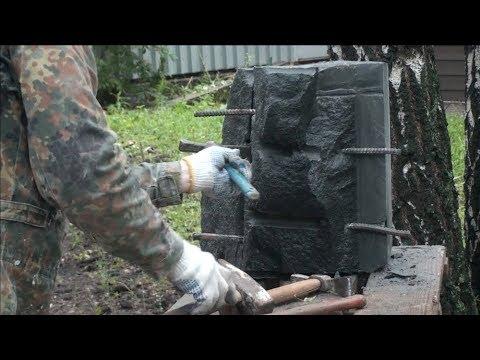 Работа с камнем и инструменты (уроки скульптуры и рисунка)