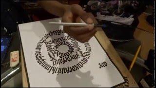 How to Make a Decorative Calligram/Falligram