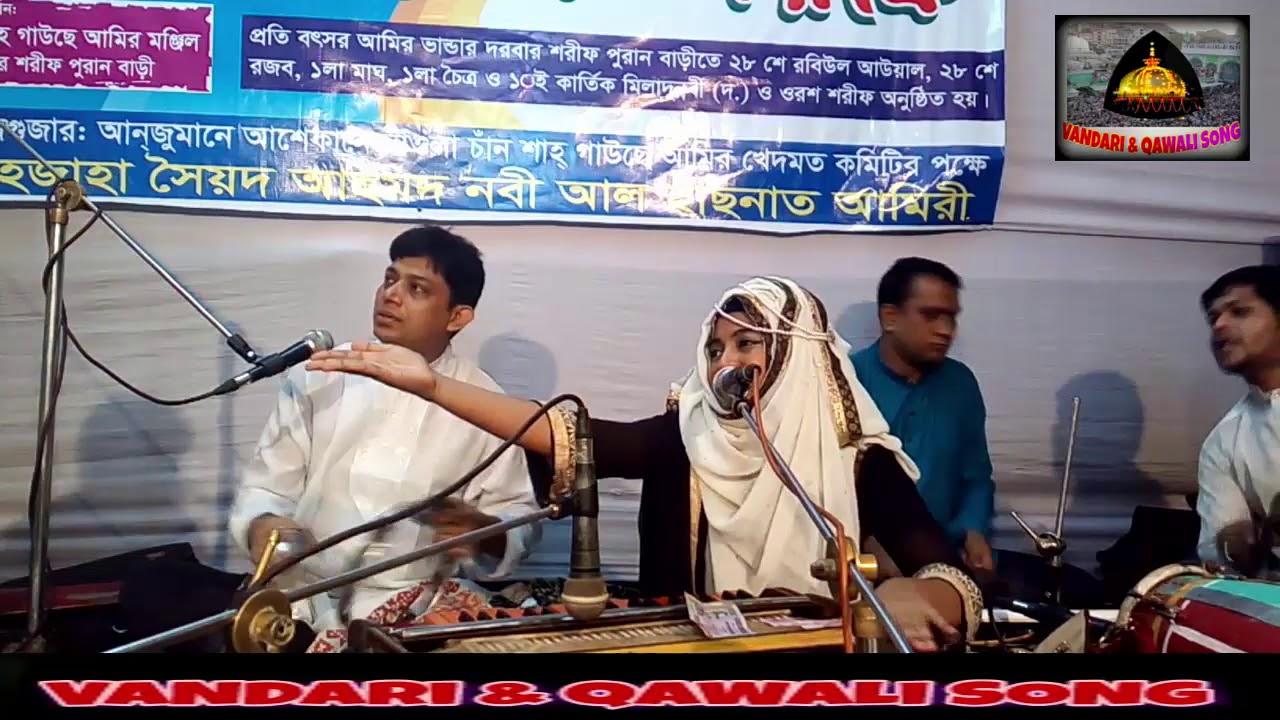 শানে খাজা বাবা   QAWWALI SONG   কাদেরী জিলানী হে ও মেরে গাউছে প্রিয়া   শিল্পী- রিমা আক্তার  
