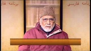Maseer- e-Shahindgan - Season 3, Episode 3  (Persion)