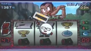 スロット【プロゴルファー猿】…