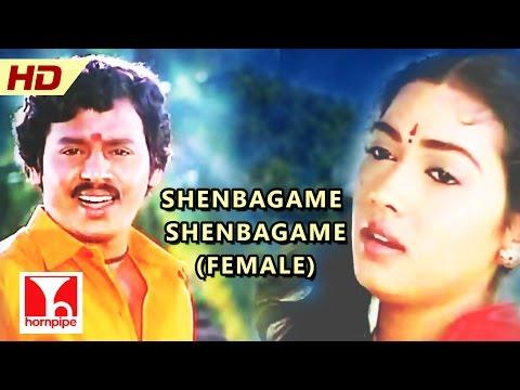Shenbagame Shenbagame   ILAIYARAJA SONGS  ...
