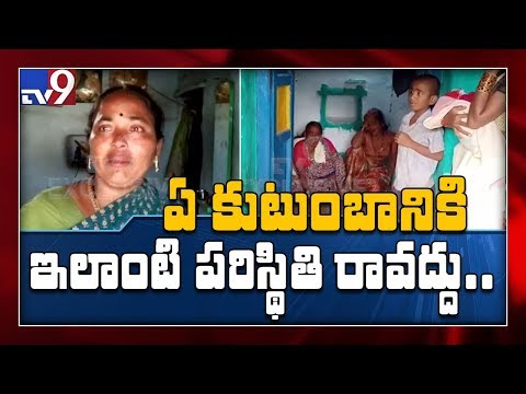 Disha accused family
