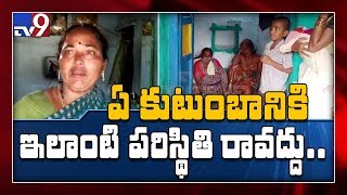 Disha accused family cries after hearing news of encounter