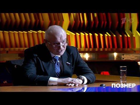 Андрей Клишас об обнулении президентских сроков. Познер. Фрагмент выпуска от 16.03.2020