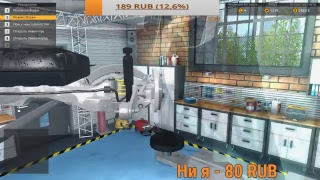 Car Mechanic Simulator 2015 ч.1