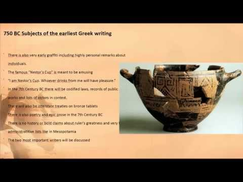 Events of the 750s BC part 2 Greek Writing