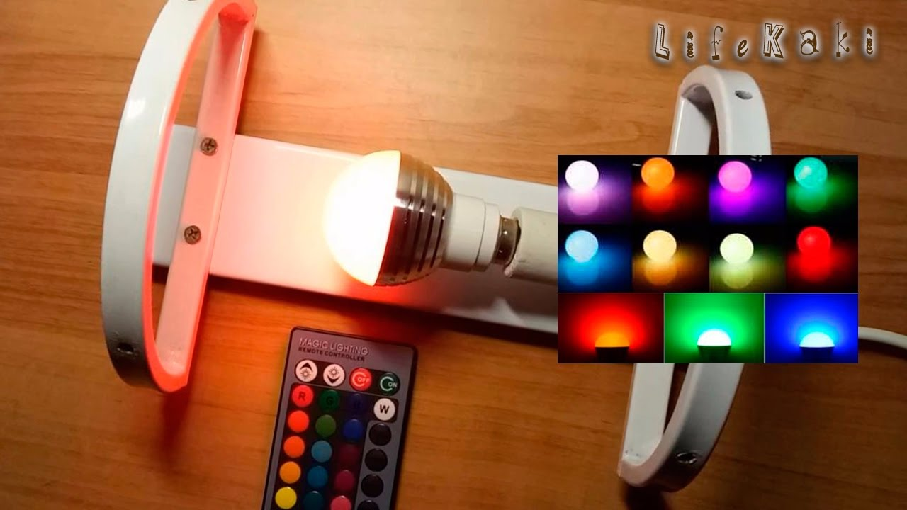 led rgb bulb lamp e14 unpacking and testing multi color rgb lamp e14 16 color remote. Black Bedroom Furniture Sets. Home Design Ideas