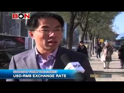 USD RMB Exchange Rate
