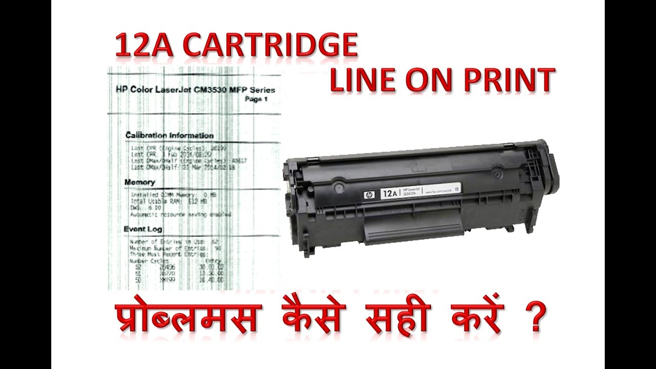 8 # How to fix Line On Print of 12A & 88A Toner Cartridge, Toner .