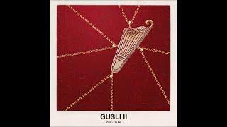 GUSLI (Guf & Slim) - 04. Гайки (альбом «GUSLI II»)