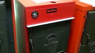 Котлы отопления на твердом топливе Roda Brenner Classic BC (Рода бренер класик) видео обзор