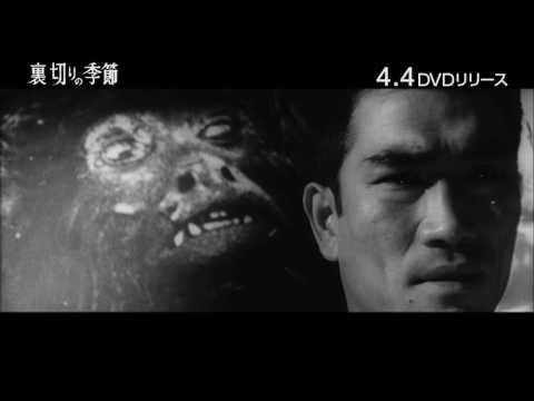 日本映画史に残る鬼才 大和屋竺(やまとやあつし)、伝説の監督作 ...