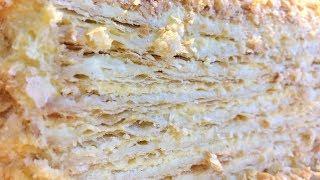 Наполеон-торт моего детства на мой день рождения|Заварной крем Пломбир|Рецепт моей мамы|Millefeuille