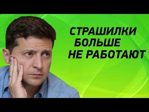 КАЖЕТСЯ НАС НАЕ... Команда Зеленского о продаже земли в Украине