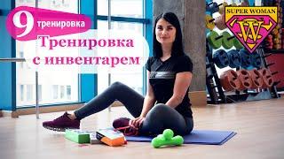 Тренировка с фитнес резинками дома