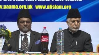 PAAMA 100 Years Africa Urdu News