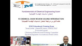 FE Chemical Exam Review Course - Introduction - El Antary