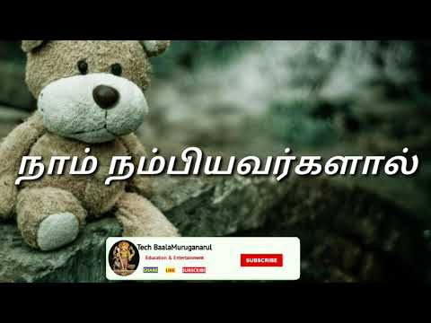 Best Whatsapp Life Quotes Status Video|Attitude Quotes|Motivational Whatsapp Status In Tamil|Tamil