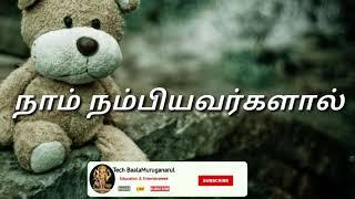 Best whatsapp life quotes status video Attitude quotes Motivational whatsapp status in Tamil Tamil