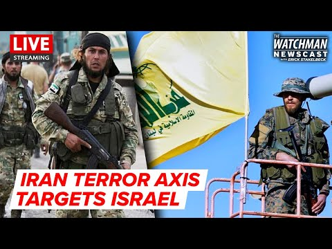 """Syria Airstrikes: Iran's Allies Vow """"HARSH"""" Response to Israel   Watchman Newscast LIVESTREAM"""