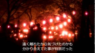 日本へ一時帰国した際に、歌友さんとのカラオケで、一発録音した際の音...