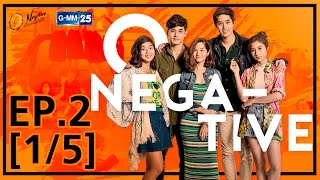 Video O-Negative รักออกแบบไม่ได้ EP.2 [1/5] download MP3, 3GP, MP4, WEBM, AVI, FLV September 2018