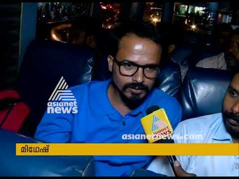 No empanelled conductors from today : Empanelled Conductors of Wayanad Depot, in trouble