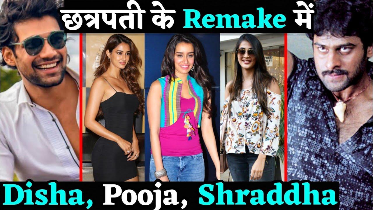 Download Prabhas Chatrapathi's Hindi Remake Who Is Actress Shraddha Kapoor, Disha Patani, Pooja Hegde