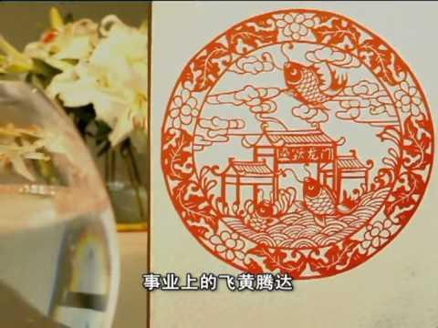 Fish | A Chinese cultural symbol (Hello China #67)